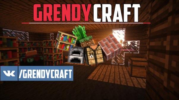 GrendyCraft !