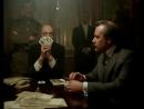 игра в карты — Господин оформитель (1988)
