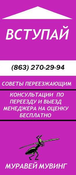 Срок льготного размещения истекает 7.07.16.  РАЗМЕЩЕНИЕ ИНФОРМАЦИИ (863) 296-26-16 web@jksuvorovskiy.ru