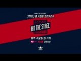 [ВИДЕО] 160727 Hit The Stage, Yukwon X B.B Trippin (NO CUT VERSION)