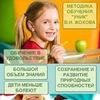 Класс по методике Жохова.Пос. Борисоглебский