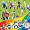 Детский сКладик 54 Коляски Велосипеды Автокресла