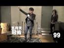 MP魔幻力量 「射手舞」- 五月天版 , 大家快起來動一動 _ヽ(_´∀`_)ノ
