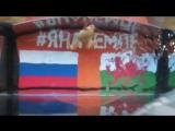 Лягушка Чемпушка предсказала победителя матча Россия-Уэльс на Евро-2016 (20.06.2016)