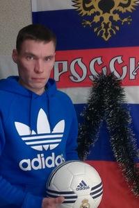 Костя Рядовкин