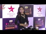 Драшти для церемонии награждения  «Star Screen Awards»2016