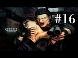 Vampire - The Masquerade - Redemption  Let's Play #  Let's Play #16