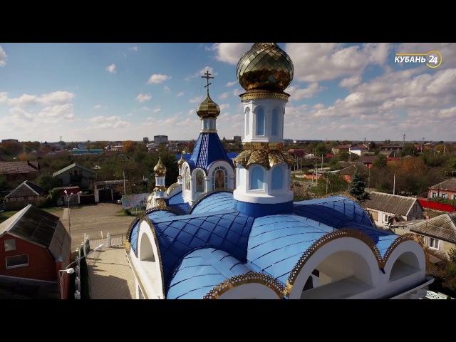«Курортный атлас». Белореченский район и поселок Каменномостский