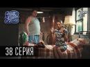 Однажды под Полтавой / Одного разу під Полтавою - 3 сезон, 38 серия Комедийный сер ...
