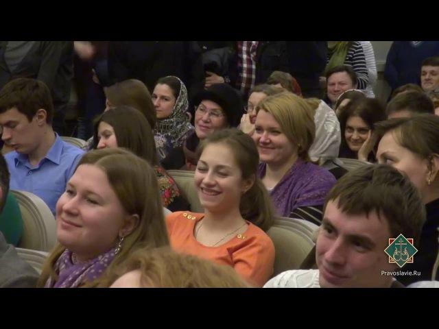 О хорошей жене(Протоиерей Андрей Ткачёв)