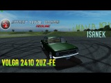 SLRR Volga 2410 2UZ-FE