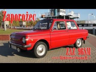 OldtimerbazaR ~ Zaporożec ZAZ 968M z 1976 roku - opowiada Michał Schulz