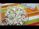 Салат из Кальмаров с Кукурузой и Яйцом как приготовить