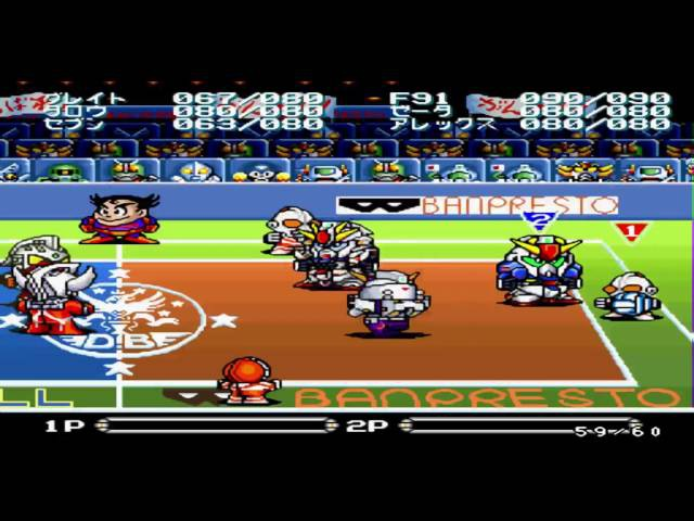 Battle Dodgeball [Snes9x], Letsplay by Azatron