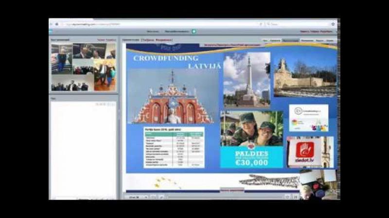 Crowdfunding International prezentācija latviešu valodā