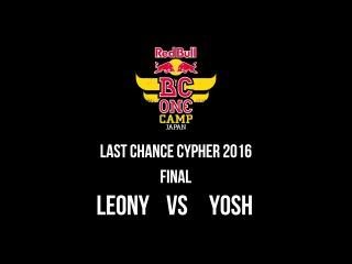 Red Bull BC One Last Chance Cypher 2016 - Final - Leony vs Yosh