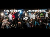 Asia Bboy All Stars vs Japan All Stars. Red Bull BC One Camp Continent Battle