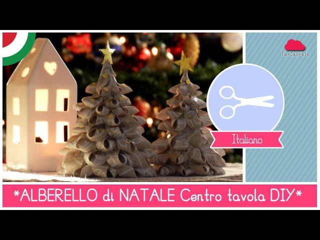 Tutorial DIY Natale Centrotavola Natalizio ALBERELLI di stoffa Bellissimi, FACILI ed ECONOMICI