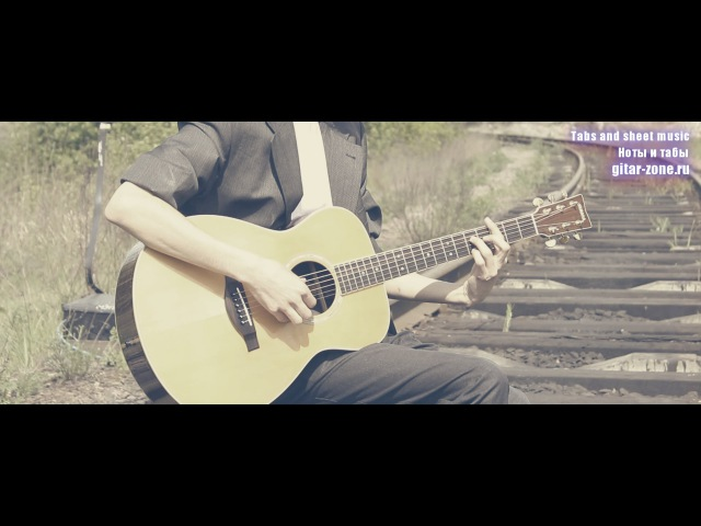 Rammstein - Ohne dich │ Fingerstyle guitar solo cover