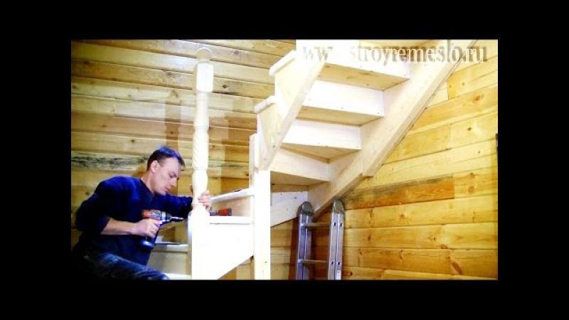 Изготовление деревянной лестницы Строй - Ремесло