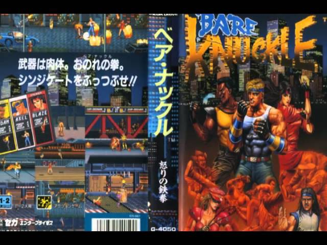 Streets of Rage / Bare Knuckle - Music Title ~ Yuzo Koshiro
