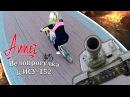 Велопрогулка к ИСУ-152
