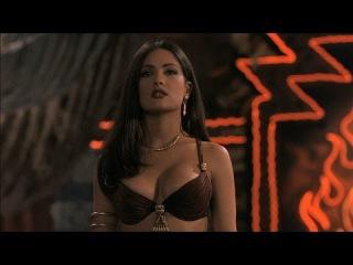 Сальма Хайек танцует. Отрывок из фильма От заката до рассвета (From Dusk Till Dawn) 1996 ужасы