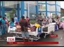 Біля берегів індонезійського острова Суматра стався потужний землетрус