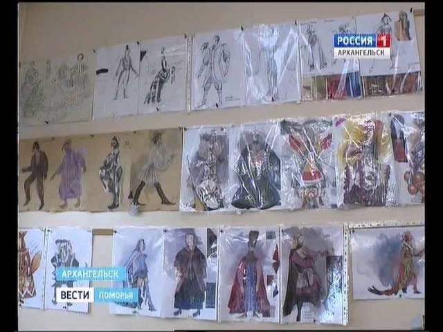 Новый сезон в Архангельском театре драмы