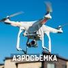 Съёмка с квадрокоптера 4K   Аэросъёмка   Москва
