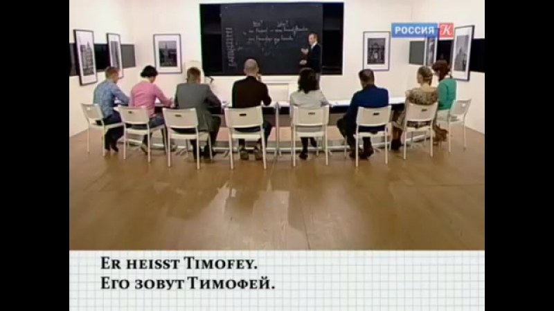 4 German_language_for_Russian-speakers_in_16_hours._Lesson_4_with_the_polyglot_Dmitry_PetrovПолиглот_16_с_Петровым._Английский,_