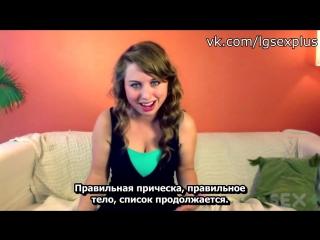 Девчачья Ненависть / GIRL ON GIRL HATE