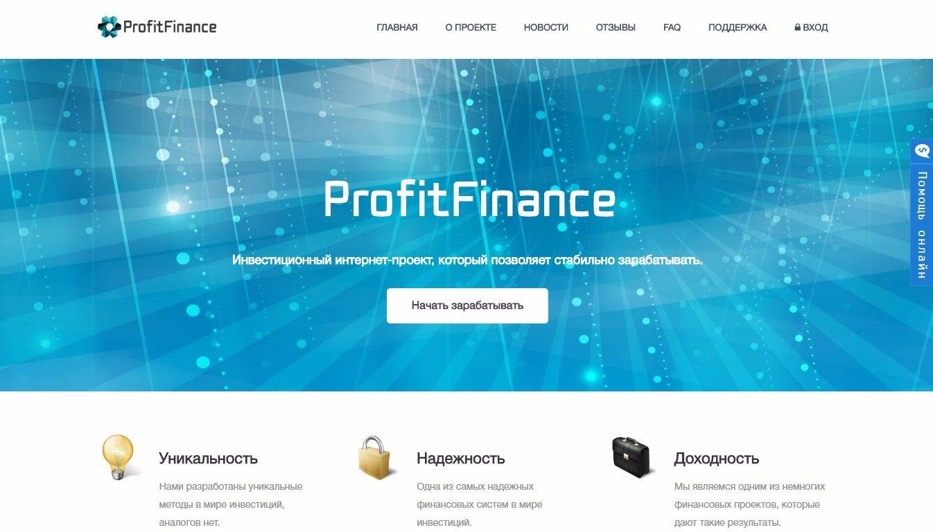 Profi Finance