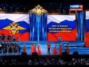 Филипп Киркоров на праздничном концерте к дню сотрудника органов внутренних дел, 10.11.16 в Государственном Кремлевском дворце
