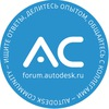 Manufacturing User Day в Харькове