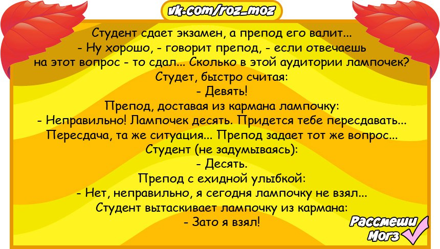 https://pp.vk.me/c636127/v636127240/3fcba/Fdat4AFB7aE.jpg