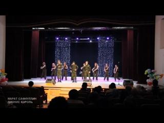 Гос экзамены ЕККИ 16.06.16
