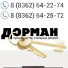 Металлические двери г. Йошкар-Ола| Завод Дорман