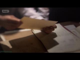 «Монументальные секреты: Принц-самозванец. Обед, изменивший Америку. Фабрика лжи» (Док., 2015)