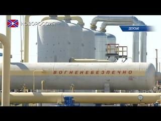 Нафтогаз не будет обновлять инфраструктуру на фоне ратификации Турецкого потока