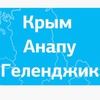 """Транспортно-туристическая компания """"Интерлайн"""""""