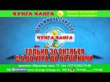 АКЦИЯ 30 октября с 9 утра до 12 ночи СКИДКИ -50%😊😊😊😊