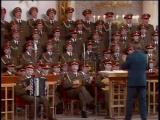 Дважды Краснознаменный академический ансамбль песни и пляски Российской Армии им. А.Александрова