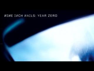 Year Zero, обнуление по Тренту Резнору.