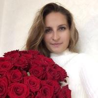 Виктория Рассомакина
