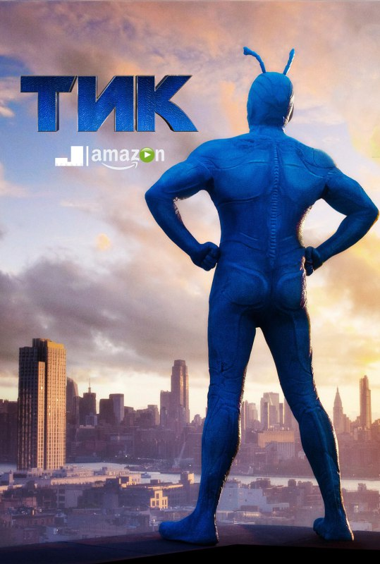 Тик 1 сезон 1-6 серия Jaskier | The Tick