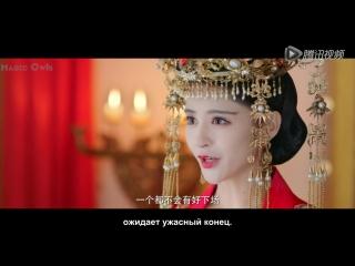 [RUS.SUB] Принцесса Вэйян / The Princess Wei Yang - трейлер
