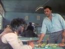 «Цыган» (Будулай), 4-я серия, 1979
