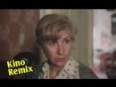 Чужие 1986 Aliens kino remix Гостья из будущего ужастики