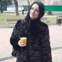 Диана Аникеева